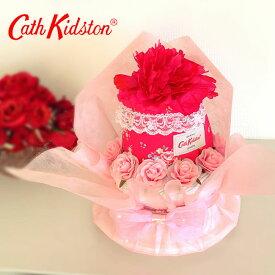 おむつケーキ キャスキッドソン フラワーリネン 華やかでセレブな雰囲気たっぷりの出産祝い【送料無料】
