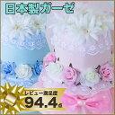 【おむつケーキ 女の子】オムツケーキ 男の子 出産祝い 可愛い 人気 上品で華やか シンプル おむつケーキ Baby Cake 新色登場 送料無料…