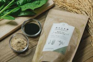 【CM放送中!化学調味料・添加物完全不使用】飲める米糠スピルリナほうれん草味 300g