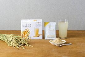 【送料無料】飲める米糠10g×15個 健康食品 神明きっちん