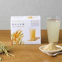 飲める米糠10g×15