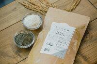 【新発売記念セール実施中!】飲める米糠300gパックココナッツチャコール味【化学調味料・添加物完全不使用】