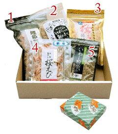 """静岡県駿河湾""""蒲浦""""特産「水谷食品のギフトボックス」"""