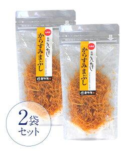 九州唐津海社の高級珍味「乾燥えのきからすみ」【2個セット】