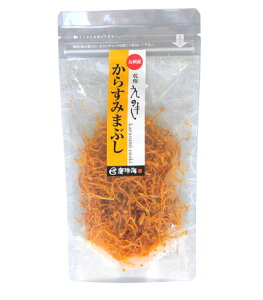 九州唐津海社の高級珍味「乾燥えのきからすみ」