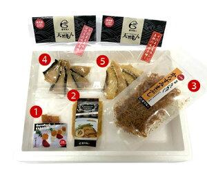 【産地直送】唐津海社の高級珍味セットAセット内容:(1)本からすみコロコロ12g×1袋 (2)本からすみパウダー20g×1袋 (3)乾燥えのきからすみまぶし30g×1袋 (4)天然魚味噌漬燻し・サワラ40g×1袋 (