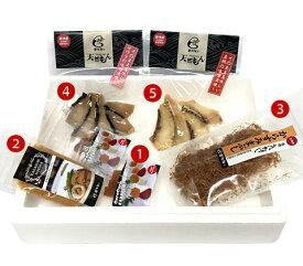 【産地直送】唐津海社の高級珍味セットBセット内容:(1)本からすみコロコロ12g×2袋 (2)本からすみパウダー30g×1袋 (3)乾燥えのきからすみまぶし30g×1袋 (4)天然魚味噌漬け燻し・サワラ40g×1袋 (5)天然魚味噌漬燻し・真鯛40g×1袋