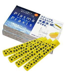水素プラズマウォーター生成スティック プラズマプラクシス4本セット(2本×2箱) Plasma Praxis水素水サーバー エイジングケア 3カ月 経済的 高コスパ 簡単 便利