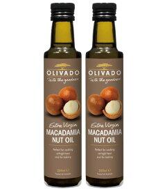OLIVADO選べるオイル(250ml)2本セット【5%OFF】コールドプレス 低温圧搾/オーストラリア産/コレステロール0%/トランス脂肪酸0%/パルミトレイン酸(POA)/オメガ3/オメガ6/無添加