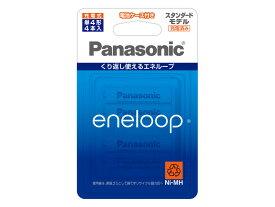 【メール便対象】Panasonic eneloop 単4形 4本パック(スタンダードモデル) BK-4MCC/4C【お取り寄せ(3〜5営業日程度)での入荷、発送】