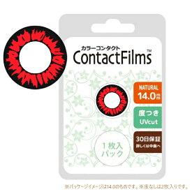 (度あり) ワイルドレッド 14.0mm 15.0mm コンタクトフィルム ドクターカラコン ワイルドシリーズ レッド 1枚 1ヶ月 WILD RED ワイルド レッド 赤 カラコン ハロウィン (カラコン)(コンタクト)14mm 15mm カラコン 15mm