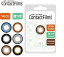 (度あり2枚セット) ドクターカラコン 度つき レンズ 2箱セット 1ヶ月使用 1箱1枚入×2箱 人気のブラック&定番ブラウン UV加工 (カラコン)(コンタクト)(コンタクトレンズ)(カラーコンタクト) ブラウン