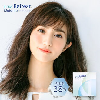 2 box set DAY Refrear shipping clear softens contact lenses chracontacoto lens [br]