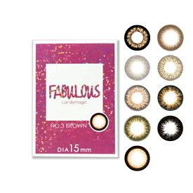 1ヶ月用1枚×2箱セット 15.0mm ファビュラス FABULOUS 度あり 1ヶ月 1month マンスリー カラーコンタクト コンタクト キャンマジ キャンディーマジック candymagic (カラコン)(カラーコンタクト)