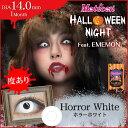 ◆モテコン ハロウィンナイト◆ホラーホワイト1ヶ月用1枚 度あり/度なし HalloweenNight 1month ハロウィンコスプレ…