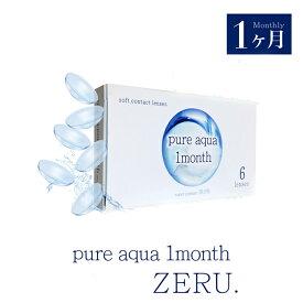 ピュアアクア ワンマンス by ゼル 1箱6枚 ソフトコンタクトレンズ 1ケ月使い捨て Pure aqua 1month by ZERU. なめらかなつけ心地 型崩れしにくく、つけ外ししやすい、初心者オススメ (コンタクトレンズ) 透明 クリアコンタクトレンズ マンスリー