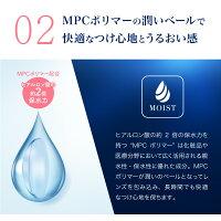 4箱セットピュアアクアワンデー55モイストUV高含水55%うるおう1日使い捨てコンタクトレンズZERU.contactpureaquaソフトコンタクトクリアレンズゼル(ユーロワンデー)