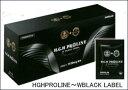 【あす楽対応】HGH PROLINE〜W BLACK LABEL〜 15g×31袋入 アミノ酸含有食品 プロリン(医療機関専売品)