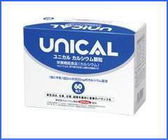 【あす楽対応】ユニカルカルシウム顆粒60包3箱【吸収型カルシウム】【RCP】
