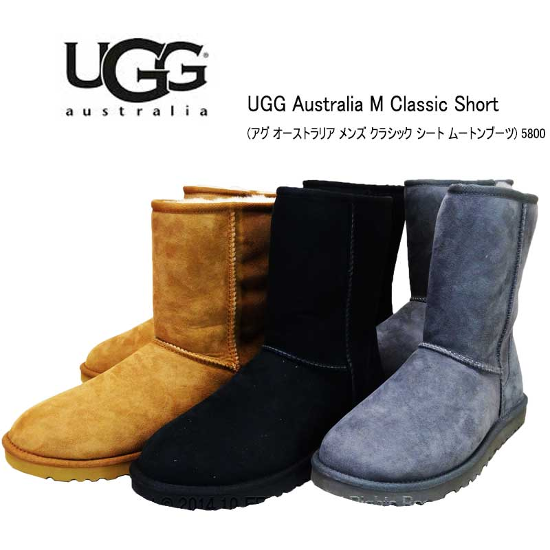 あす楽 ■正規品■【旧箱につき50%OFF】UGG Australia M [Men's] Classic Short (アグ オーストラリア メンズ クラシック ショート ムートンブーツ) 5800