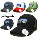 【あす楽】 Patagonia P-6 LOGO TRUCKER HAT - 38017 / Mesh Cap (メッシュキャップ) / スナップバック / 帽子 / adjustable