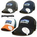 【あす楽】 Patagonia P-6 Logo LoPro Trucker Hat - 38016 / Mesh Cap (メッシュキャップ) / スナップバック / 帽子 / adjustable