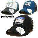【あす楽】 Patagonia Line Logo Ridge LoPro Trucker Hat - 38250 / Mesh Cap (メッシュキャップ) / スナップバック / 帽子 / adjustable