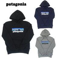 Patagonia-39539