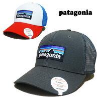 Patagonia-38017
