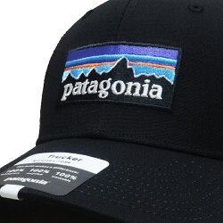 Patagonia-38289