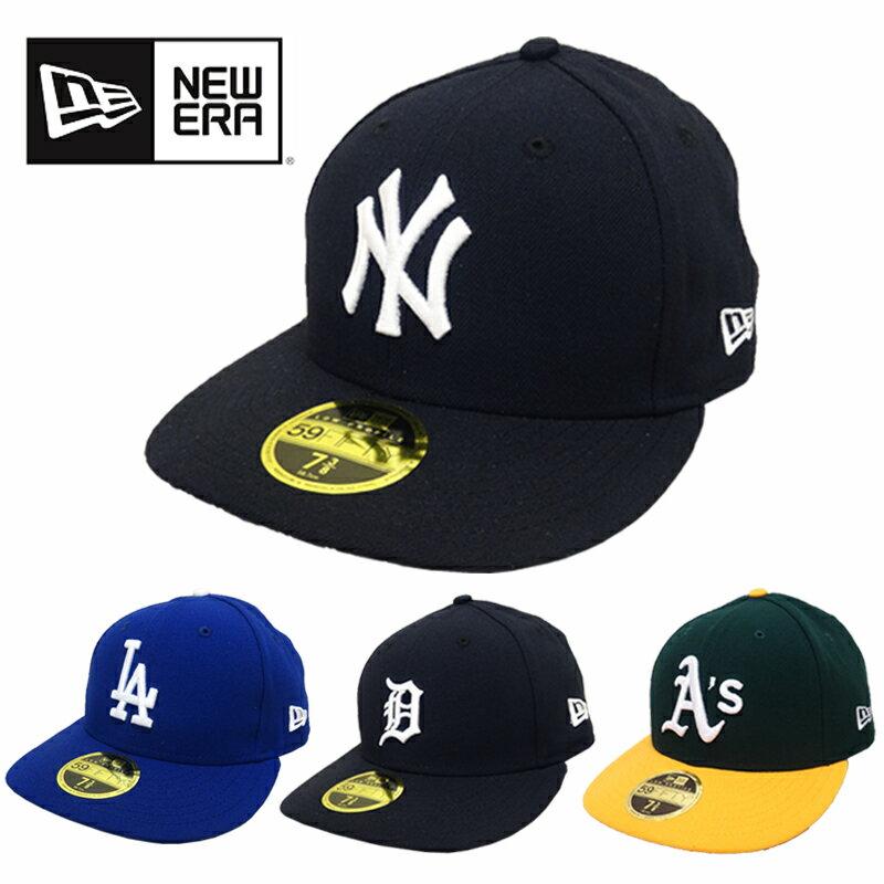 【あす楽】New Era LP 59FIFTY MLB ON-FIELD CAP / LOW PROFILE CAP - ニューエラ / ヤンキース / ドジャース / タイガース / アスレチックス / キャップ / 帽子
