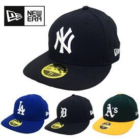 【あす楽】New Era LP 59FIFTY MLB ON-FIELD CAP / LOW PROFILE CAP - ニューエラ / ヤンキース / ドジャース / タイガース / アスレチックス / キャップ / 帽子 / 70360653 / 70360647 / 70360645 / 70360654