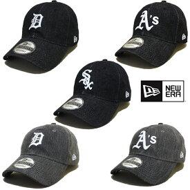 【あす楽】 New Era × LEVIS コラボレーション 9TWENTY ADJUSTABLE CAP - ニューエラ / MLB アジャスタブル キャップ / タイガース / ホワイトソックス / アスレチックス / Baseball Cap / リーバイス / DENIM CAP / デニム キャップ / 帽子 / LS920
