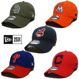 【あす楽】 New Era 9TWENTY ADJUSTABLE CAP - ニューエラ / MLB アジャスタブル キャップ / CORE CLASSIC REP / CORE CLASSIC TW / CAP / キャップ / 帽子 / LOGO / クラシック / インディアンス / フィリーズ / マーリンズ / パドレス