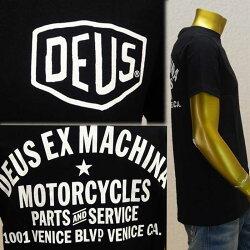 Deusexmachina-DMW41808C