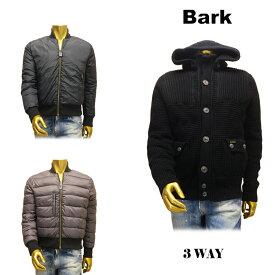 【あす楽】Bark(バーク)HOODED VALSTAR JACKET TWO IN ONE - 3WAY ダウンジャケット フード取外し可能 ニット 42B8200