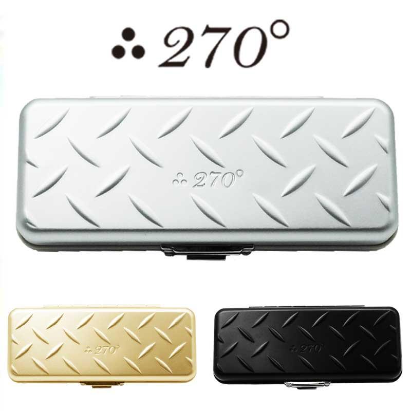 【あす楽】 270°メガネケース / two-seventy degrees / アルミハードケース / 眼鏡ケース / サングラス / case