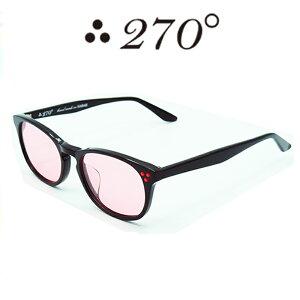 【あす楽】 270°メガネ / two-seventy degrees / 眼鏡 / 伊達メガネ / サングラス / HNL-BLK-PNK-RED / 専用ケース付 /【送料無料】