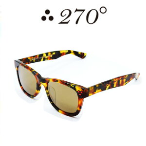 【あす楽】 270°メガネ / two-seventy degrees / 眼鏡 / 伊達メガネ / サングラス / ウエリントン / LAX-CAMO-GOLDMIRROR-RED / 専用ケース付 /【送料無料】