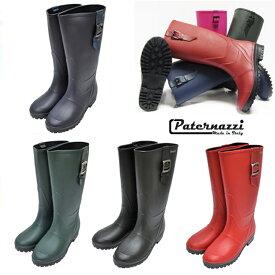 【あす楽】PATERNAZZI (パテルナッツィ) Catch / Long Rainboots / イタリア製 ロングレインブーツ / レインシューズ / ロングブーツ / 【個別送料設定商品 / ※北海道・沖縄は当店規定の送料(税込 1,540円)となります。】