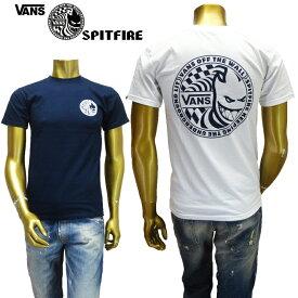 【あす楽】VANS×SPITFIRE TEE II / (ヴァンズ / バンズ×スピットファイヤー コラボレーション) / Tシャツ / S/S / VN0A3HK2