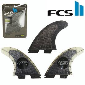 【あす楽】FCS (エフシーエス) FCS II HS PC Carbon Large Tri Retail Fins / FCS2 / PARFORMANCE CORE CARBON 3本セット / HAYDEN SHAPES SHAPER TEMPLATE / パフォーマンス コア カーボン / FHSL-CC01-LG-TS-R