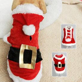 クリスマス 犬服 仮装 犬 ドッグウェア 犬用 コスプレ衣装 暖か 冬用 サンタ ペット サンタドレス 犬の服 犬の洋服 小型犬 ドッグ dog Xmas ワンちゃん メール便 送料無料