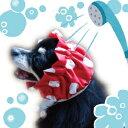 犬用シャワーキャップ【わんぷぅきゃっぷ(水玉)S/Mサイズ】犬 シャンプー トリミング ドッグ ケア 耳 シャワーキャ…
