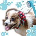 犬用シャワーキャップ【わんぷぅきゃっぷ(りんご)S/Mサイズ】犬 シャンプー トリミング ドッグ ケア 耳 シャワーキ…