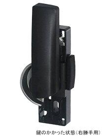 クレセント YKK AP用 HH-4K-16944(45)【メーカー取り寄せ品】