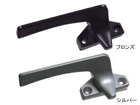 新日軽 住宅用 カムラッチハンドル KH204 L/R (□8KH204 L/R ) 【メーカー取り寄せ品】