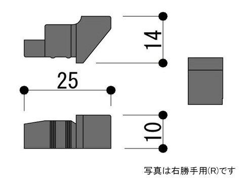 【メール便選択可】 片引き窓ローラーガイド 不二サッシ ビル用 WI4740