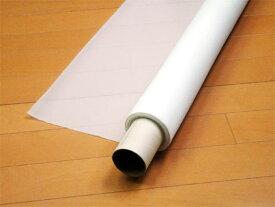 クロスキャビン 花粉対策用網戸ネット 巾100cm ホワイト 【 1m単位の量り売り】【メーカー取り寄せ品】