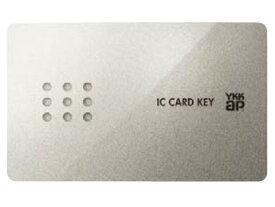 【メール便選択可】 玄関ドア用カードキー ピタットkey用 電気錠システム YKK 2K-49929【メーカー取り寄せ品】